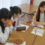 『『英語』を学ぶではなく、『英語で学ぶ』人材に』の画像