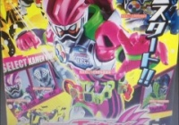 【速報】新仮面ライダーのデザイン史上最高に仮面ライダーらしくないと話題にwwwww(画像あり