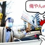 『【ランナーズ掲載】名古屋ウィメンズマラソン&立山登山マラニック写真掲載♪24時間走は「応援禁止」に負けた、だから「応援されたいから応援します」川内優輝・池江璃花子選手の記事』の画像