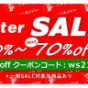 WINTER SALE Vol.3★30%~Max70%OFF!