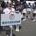 2001年 横浜開港記念みなと祭 国際仮装行列 第49回 ザ よこはまパレード その6(横浜市消防音楽隊編)