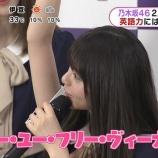『【乃木坂46】齋藤飛鳥さん、全国放送で晒されてしまう・・・』の画像