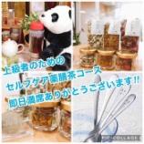 『咲美堂8周年の日は幸せいっぱいの1日でした』の画像