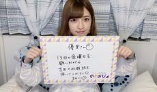 【乃木坂46】斉藤優里「のぎおび⊿」配信時間決定!!!
