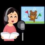声優の緒方恵美さん、声優業界初「無料の私塾」開校へ!!!