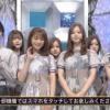 【悲報】乃木坂さんビジュアルが大崩壊www