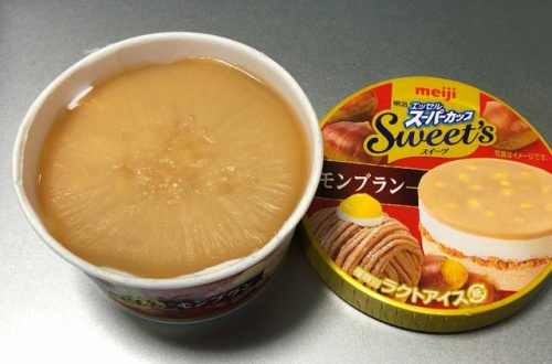 スーパーカップ新作「モンブラン」、おでんの大根みたいと話題にwwwwのサムネイル画像
