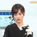 『【乃木坂46】たまらんな・・・山下美月、色気がダダ漏れしてる!!!!!!』の画像