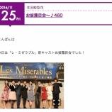 『【乃木坂46】生田絵梨花のブログタイトルから『don♪』が消える・・・』の画像