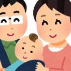 【クソすぎ】夫が2ヶ月育休を取得してくれて母子が心身共に救われる → 最悪の結果に・・・