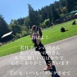 『【元乃木坂46】桜井玲香のストーリー、一体何があったんだ・・・『若にも・・・ごめんなさい・・・』』の画像