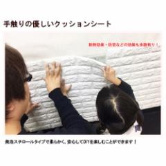 夏休み小学生の自由研究☆簡単で本格的仕上がりシール壁紙DIY