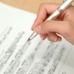 なんで税金とか公共機関の紙って意味不明な言葉で書いてるの?
