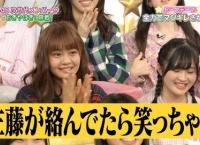 佐藤妃星、おぎやはぎに完全に見つかるwww AKB48の今夜はお泊まりッまとめ
