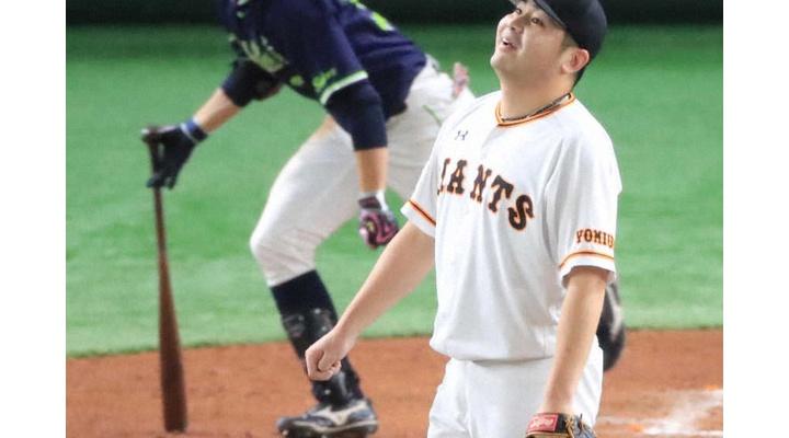 【動画】巨人・田中豊樹、ベンチで号泣…