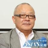『世界を席巻ASIAN旋風Vol.25~JFC香港【前編】~が公開されました』の画像