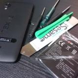 『Nexus5を蘇生するためにROM書き換えとバッテリー交換』の画像