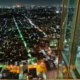 『【写真】 Asus Zenfone 5z の作例8 小岩 / 東京朝景・新宿夕景・市川夜景』の画像