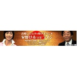 『【ラジオ出演】ニッポン放送』の画像