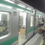 『埼京線の痴漢対策として車内に防犯カメラがつくそうです』の画像
