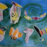 『お魚大好き』の画像