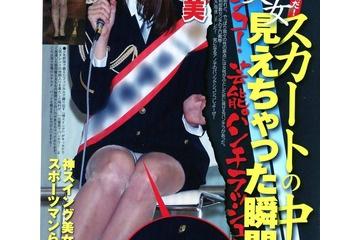 稲村亜美のスカートでエロいパンチラ