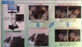 【変態日本】  日本は また一歩進んだようだな・・・。 人間の目線を感知して 初音ミクが 添い寝してくれるシステムが登場。  海外の反応