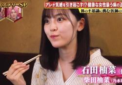 【乃木坂46】柴田柚菜ちゃんの演技、最高すぎて草wwwww