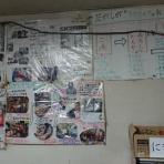駄菓子屋(文化)探訪ブログ~大切なことはすべて駄菓子屋が教えてくれた~