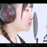 『[動画]2020.11.21 カワキヲアメク / 美波 Covered by 櫻井もも / イコラブ ノイミー チャンネル公式』の画像