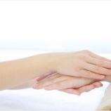 『大阪開講:コミュニケーション心理学22:カウンセリングにおけるアロマセラピー』の画像