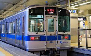 小田急新宿駅の特急ホーム