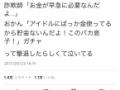 【悲報】Twitter民さん、とんでもない方法でオレオレ詐欺を撃退wwwwwwwwww
