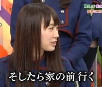 【欅坂46】長沢君がオダナナの家に行くって言ったけど、今は寮じゃないの?
