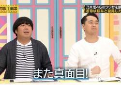 【乃木坂46】秋元康vs.バナナマンで乃木坂クイズ対決したら・・・www