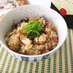 魚介の出汁と生姜が香る♪たこ飯