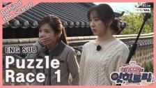 「IZ*ONE Eat-ing Trip」ビハインド Puzzle Race動画公開