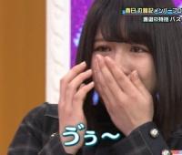 【欅坂46】渡邉美穂、春日とのバスケ勝負で涙!?!?!?!【ひらがな推し】