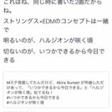 『【乃木坂46】『いつかできるから今日できる』と『ハルジオンが咲く頃』は同時期に書いた曲でコンセプトは一緒・・・』の画像
