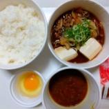 『LINEポケオで松屋の「お肉たっぷり牛鍋膳カレー」!700円以上の注文で500引き!』の画像
