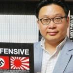 【韓国】またあの教授!旭日旗禁止の動画(日本語版)をNPB日本野球機構に送り抗議! [海外]