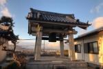 新年へのカウントダウン、今年も鐘がなる!私市の『松寳寺』で除夜の鐘