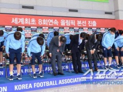 U23韓国代表敗退で韓国ネットの反応がしおらしすぎる!?「謝ることじゃない。これが実力」 「監督のインタビューでの発言はとても軽率で低レベル」