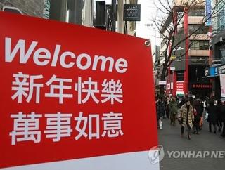 韓国人「韓国人が中国語を勉強しなくなった理由」