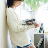 『【元乃木坂46】西野七瀬、色白美脚が眩しすぎる・・・』の画像