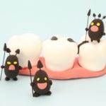 ずっと歯医者に行ってなかった結果…