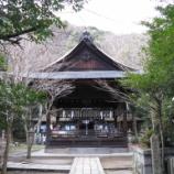 『いつか行きたい日本の名所 関蝉丸神社』の画像