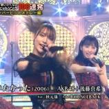 『【テレ東音楽祭】これファンどういう気持ちなんだ・・・後藤真希、AKB48のセンターでメドレー披露!!!!!!』の画像