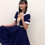 『ぐるぐるカーテンのサビを踊るさくらちゃん! はい可愛い!【乃木坂46】』の画像