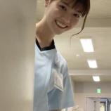 『【元乃木坂46】くっそかわえええwww『西野七瀬に見つかった・・・!!!』』の画像